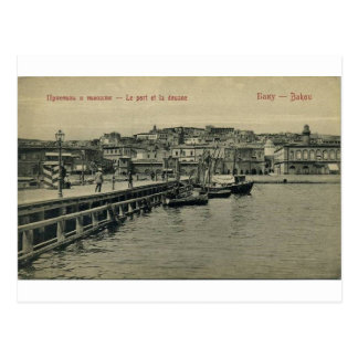 Old Baku - Pier & Customs - Pristan i tamojnia Postcard