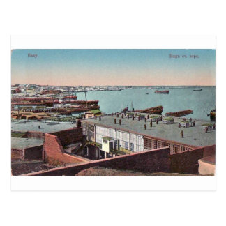 Old Baku -View from the Caspian Sea - Vid s morya Postcard