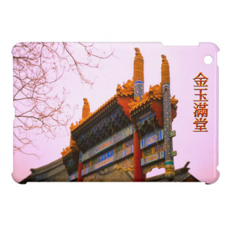Old Beijing, Decorated gateway Cover For The iPad Mini