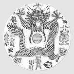 OLD CHINESE COAT OF ARMS ROUND STICKER