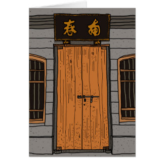 Old Chinese wooden doors Card