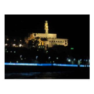 Old City of Jaffa - Tel Aviv, Israel - Postcard