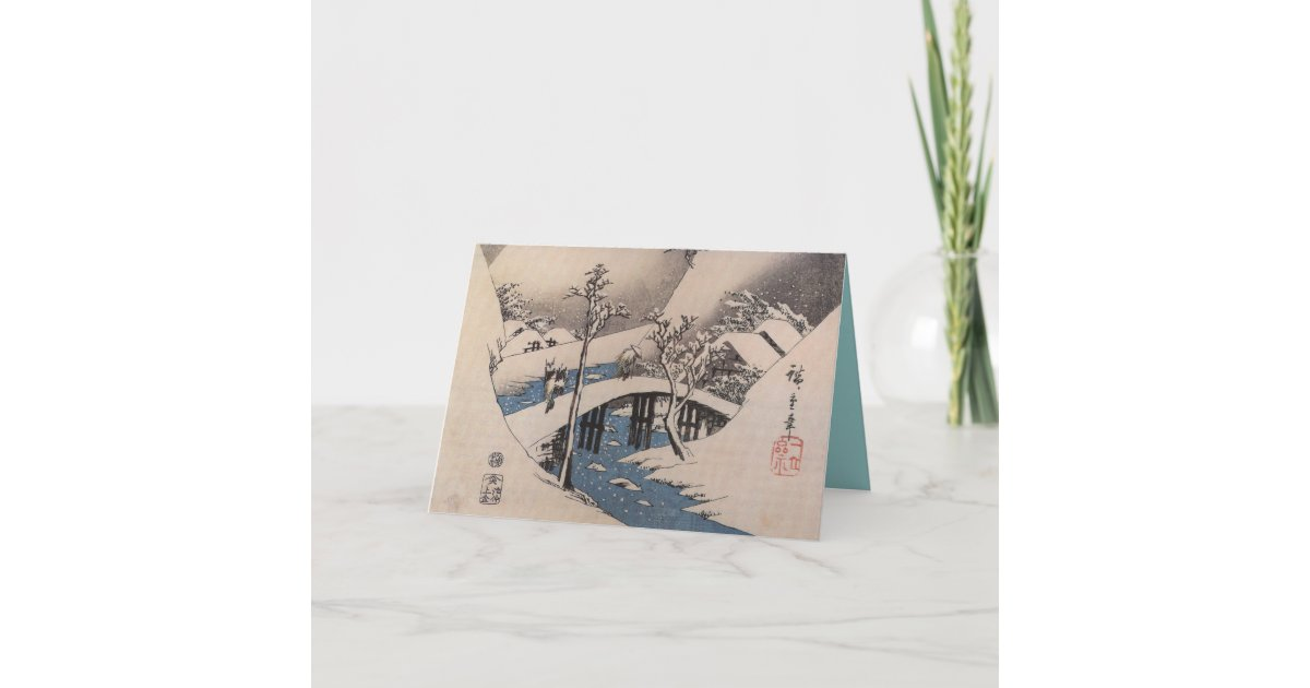 Old Fashion Japanese Christmas Cards | Zazzle.com