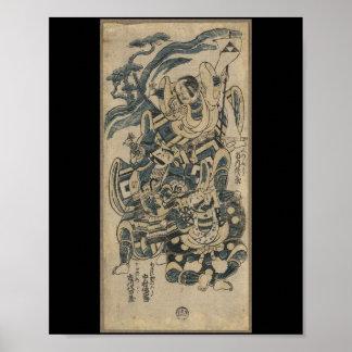 Old Japan Samurai Painting circa 1700s Poster
