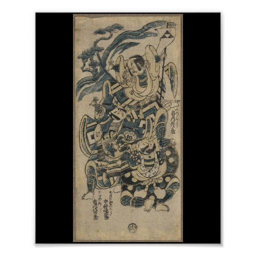 Old Japan Samurai Painting circa 1700s PosterOld Samurai Painting
