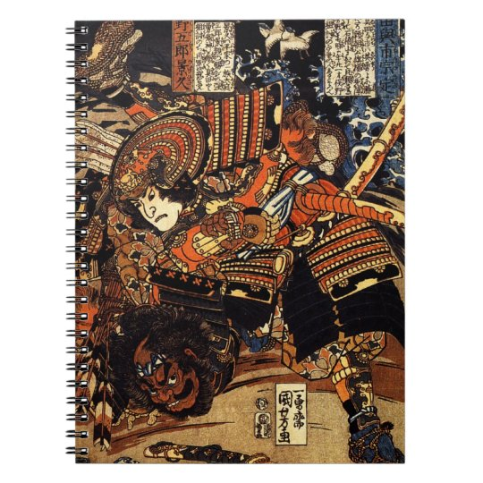 Old Japanese Painting of Samurai Fighting c.1800s Notebook