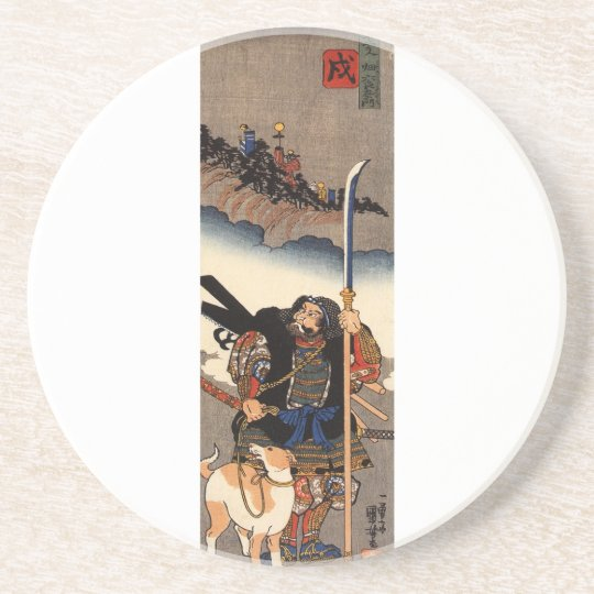 Old Japanese Painting of Samurai with his Dog Coaster