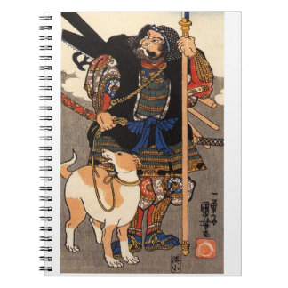 Old Japanese Painting of Samurai with his Dog Notebooks