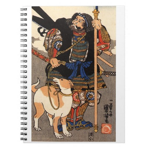 old japanese painting of samurai with his dog notebook    Old Samurai Painting