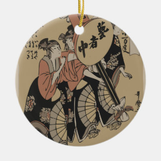 Old Japanese Picture Ceramic Ornament