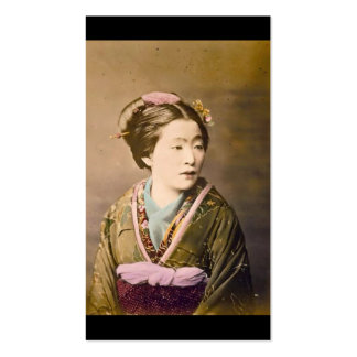 Old Japanese Picture circa 1870 Business Card Template