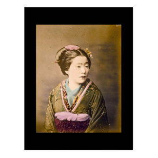 Old Japanese Picture circa 1870 Postcard