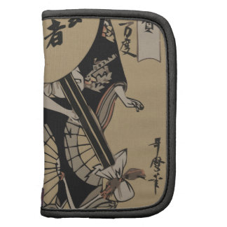 Old Japanese Picture Organizers