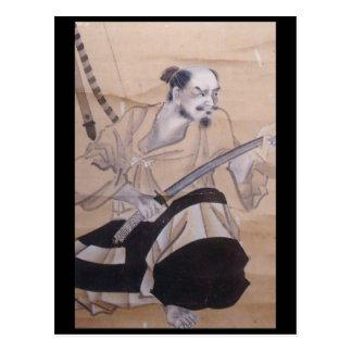 Old Japanese Samurai Painting Postcard