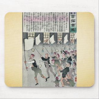 Old man carrying a flag by Kobayashi,Kiyochika Mouse Pad