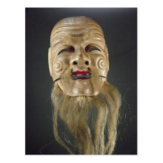Old Man Mask, Noh Theatre Postcard