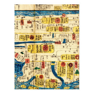 Old map Tokai Postcard