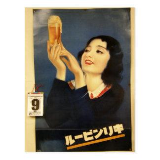old original famous japan beer poster 1885 postcard