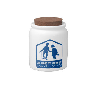 Old People Crossing, Traffic Sign, Japan Candy Jar