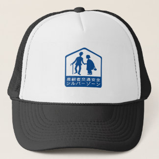 Old People Crossing, Traffic Sign, Japan Trucker Hat