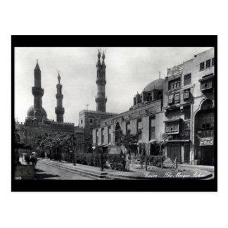 Old Postcard - Al-Azhar Mosque, Cairo, Egypt