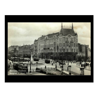 Old Postcard, Belgrade, Hotel Moscow Postcard