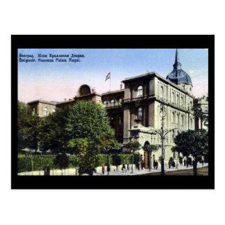 Old Postcard - Belgrade, Royal Palace
