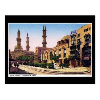 Old Postcard - Cairo, Mosque Azhar