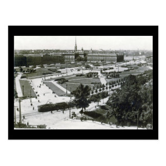 Old Postcard - Leningrad, Square of the Victims of
