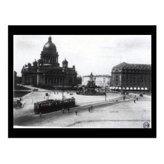 Old Postcard - Leningrad, Vorovsky Square