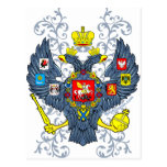 Old Russian Coat of Arms Герб Postcard