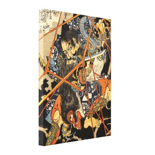 Old Samurai Killing a Monster Painting Gallery Wrapped CanvasOld Samurai Painting