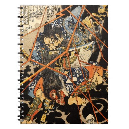 Old Samurai Killing a Monster Painting Spiral Note BooksOld Samurai Painting