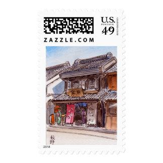 Old shop in Kawagoe Postage Stamps