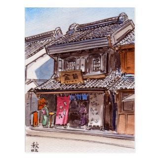 Old shop in Kawagoe Postcards