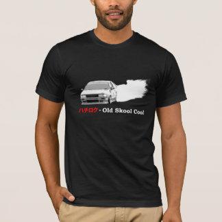 Old Skool Cool T T-Shirt