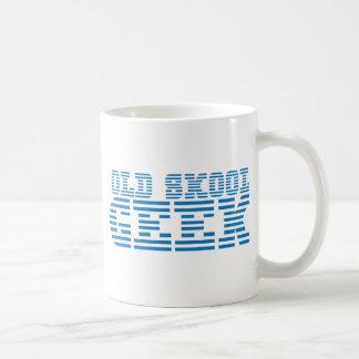 OLD SKOOL GEEK 80s computer design Coffee Mug