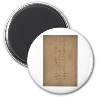 old slavonic church alphabet 2 inch round magnet