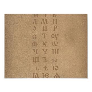 old slavonic church alphabet card