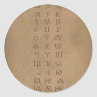 old slavonic church alphabet classic round sticker