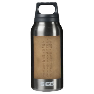 old slavonic church alphabet insulated water bottle