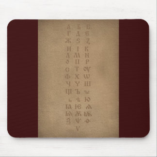 old slavonic church alphabet mouse pad