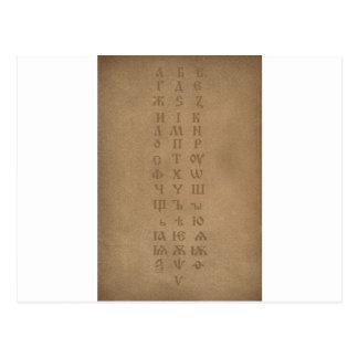 old slavonic church alphabet postcard