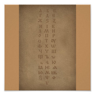 old slavonic church alphabet poster