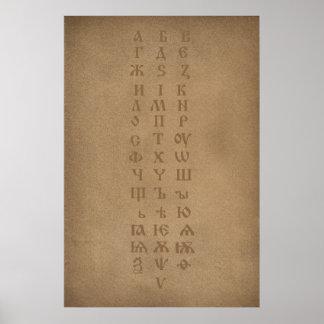 old slavonic church alphabet poster