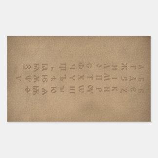old slavonic church alphabet rectangular sticker