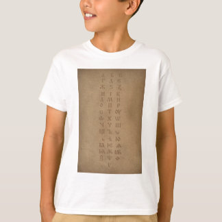 old slavonic church alphabet T-Shirt