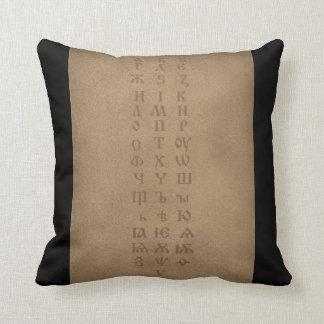 old slavonic church alphabet throw pillow
