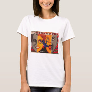 Old Soviet Russian Movie Apparel T-Shirt