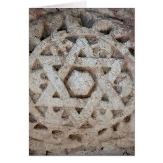 Old Star of David carving, Israel Card